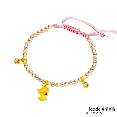 J'code真愛密碼 博士旺旺黃金/水晶珍珠手鍊-立體硬金款