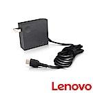 Lenovo 45W Type-C 介面變壓器(4X20E75131)