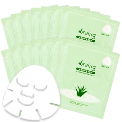 iSpring蘆薈舒緩保濕面膜50片
