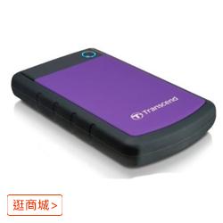 創見 4TB USB3.1 2.5吋行動硬碟
