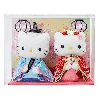 Sanrio HELLO KITTY和風女兒節絨毛娃娃組(2018)