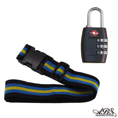 ABS愛貝斯 台灣製造繽紛旅行箱束帶及TSA海關鎖旅遊安全配件組(99-018束帶B)
