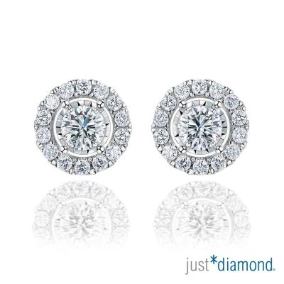 Just Diamond 繁星相擁系列 主鑽總重0.46克拉 鑽石耳環