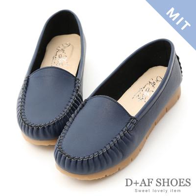 D+AF 舒服好穿.MIT素面莫卡辛健走鞋*深藍