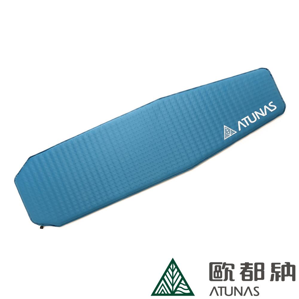 【ATUNAS 歐都納】戶外露營旅遊/登山型自動充氣睡墊H7219-203M青藍菱格