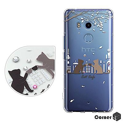Corner4 HTC U11+ 奧地利彩鑽防摔手機殼-午茶貓咪