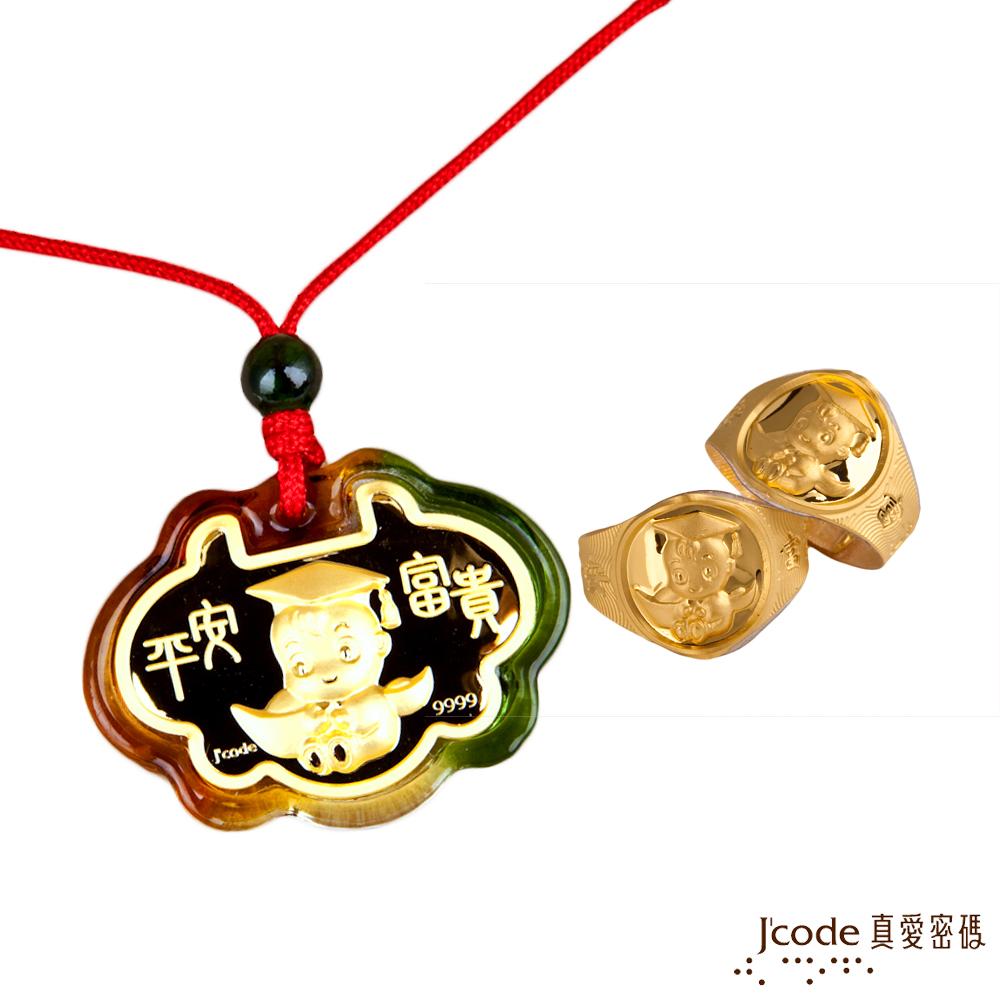 J'code真愛密碼金飾-寶寶博士精緻禮盒彌月禮0.2錢