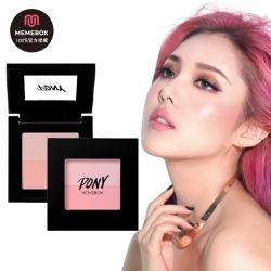 MEMEBOX- PONY女王 4色漸層腮紅 3.5g