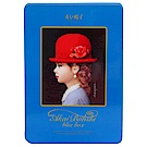 Tivolina高帽子 藍帽禮盒(66g)