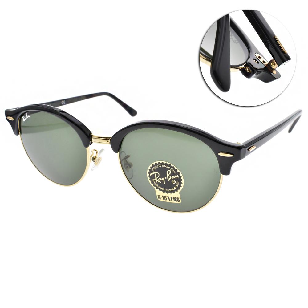 RayBan太陽眼鏡 經典品牌/黑金-綠鏡片#RB4246F 901