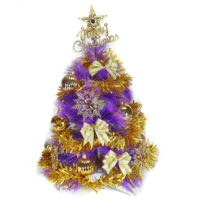台製2尺(60cm)特級紫色松針葉聖誕樹(金色系配件)(不含燈)