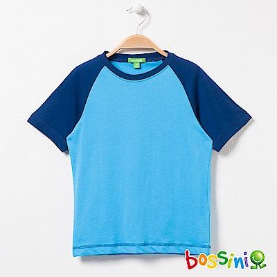 bossini男童-素色純棉圓領T恤01淡藍