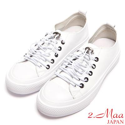 2.Maa-全真皮-率性鬆緊束帶休閒鞋-白