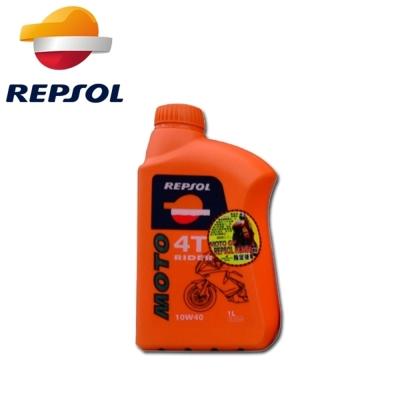 REPSOL 力豹仕機油 4T(機車用) 10W/40