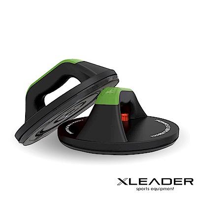 Leader X 360度旋轉式 伏地挺身輔助器 俯臥撐架 綠色 - 急