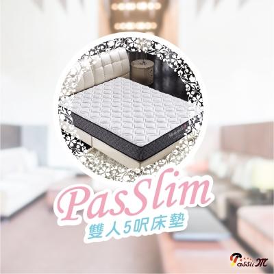 PasSlim-義大利名床全透氣舒柔膚感獨立筒雙5尺