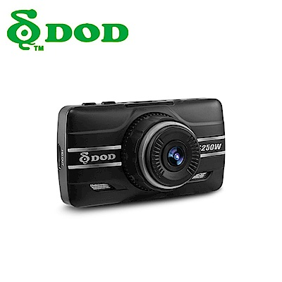 DOD IS250W SONY 感光元件 1080P FULL HD 高畫質行車記錄器-急