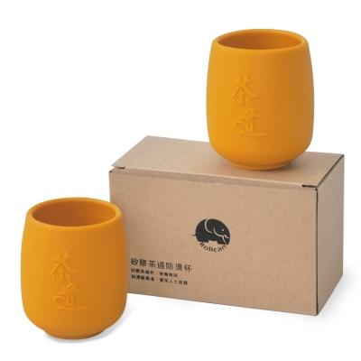 Rolican樂立康矽膠茶道防燙杯
