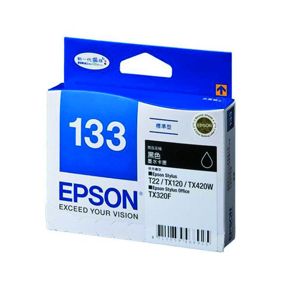 EPSON NO.133 黑色墨水匣-C13T133150