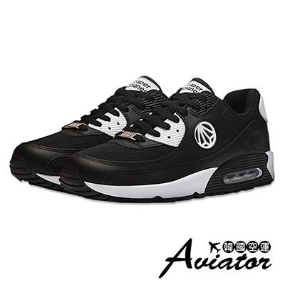 Aviator*韓國空運-Paperplanes真皮拼接氣墊運動鞋-黑白