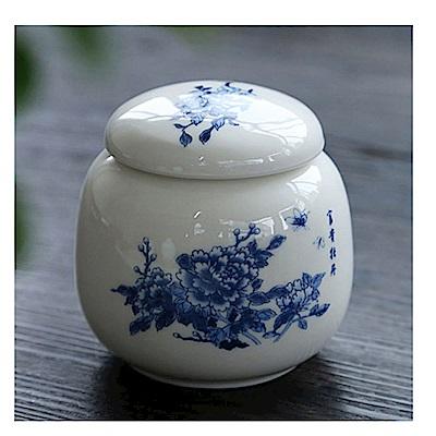 【原藝坊】陶瓷密封一兩小茶罐(富貴牡丹)