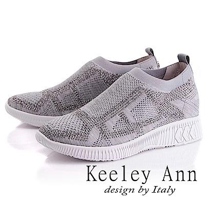 Keeley Ann 率性街頭~不規則水鑽曲線真皮軟墊休閒鞋(灰色-Asin系列)