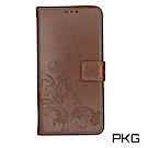 PKG OPPO R11S PLUS 側翻式皮套-精緻壓花皮套系列-幸運草-棕色