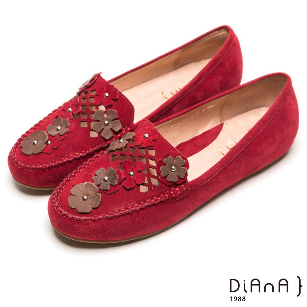 DIANA 舒壓樂活--簍空雙色小花真皮懶人鞋-紅
