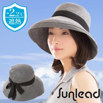 Sunlead 防曬遮熱超輕量防風吹落遮陽軟帽 (銀灰色)
