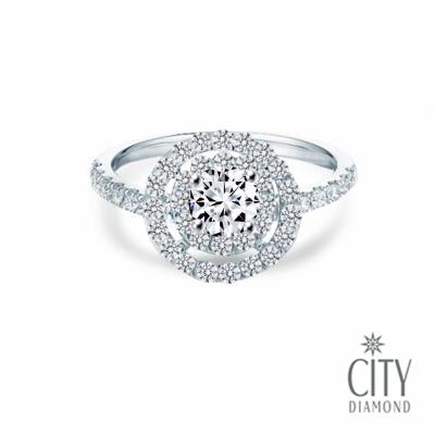 City Diamond引雅『雪之湖泊』30分E級H&A鑽戒