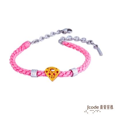 J'code真愛密碼 一克拉黃金/純銀手鍊-粉編織蠟繩