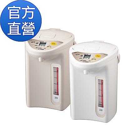 【日本製】TIGER 虎牌3.0L微電腦電熱水瓶(PDR-S30R) e