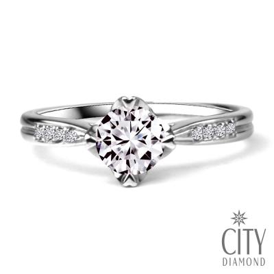 City Diamond 限量『指尖的幸福』45分淺粉紅香檳華麗求婚鑽戒