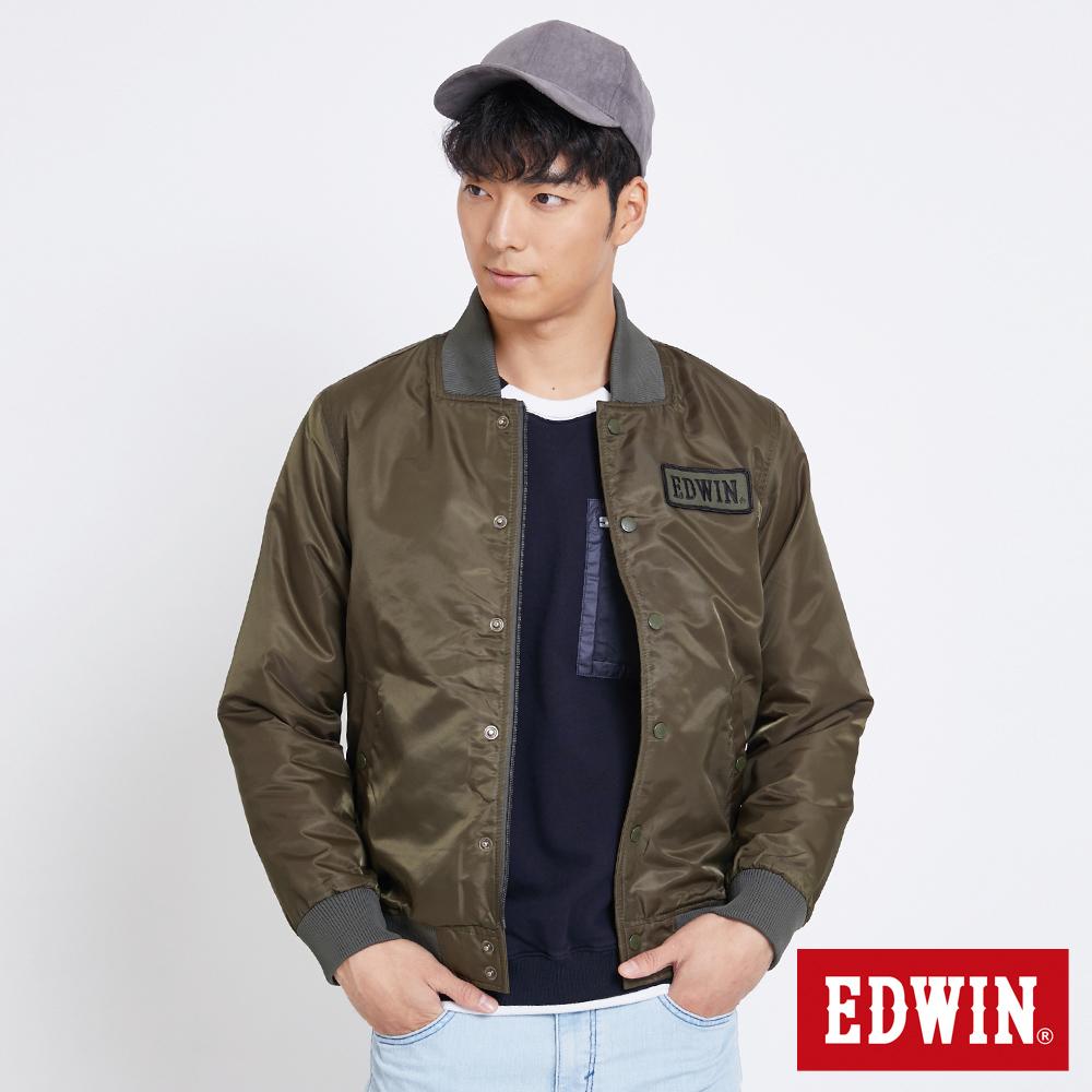 EDWIN 包浩斯防寒棒球舖棉外套-男-墨綠