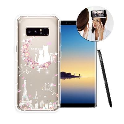 EVO反重力 Samsung Galaxy Note8 亮粉空壓手機殼(星月祝福...