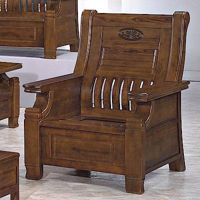 H&D 樟木實木單人椅 (寬 83 X深 72 X高 102 cm)