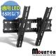 Mountor薄型電視自由可調式壁掛架MF4020-適用55吋以下LED product thumbnail 1
