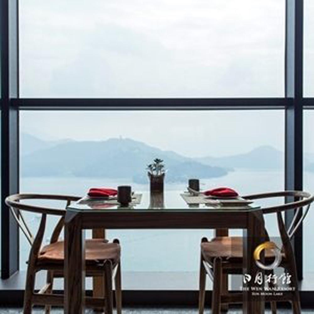 (日月潭 日月行館) 東方料理午餐+空中步道觀景台門票