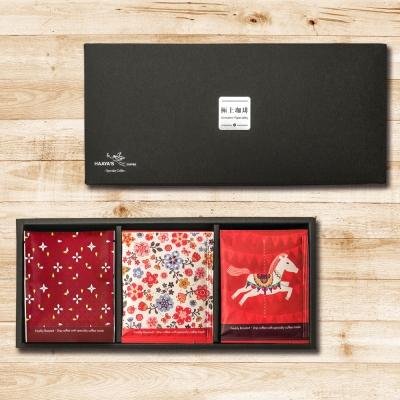 哈亞咖啡 快樂生活系列掛耳式咖啡禮盒(10gx18入)
