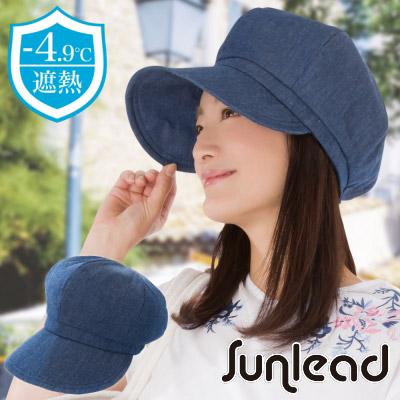 Sunlead 防曬遮熱涼感透氣抗UV貝蕾帽 (單寧布色)
