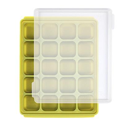 TgmFDA 白金矽膠 副食品冷凍分裝盒 超值兩入組