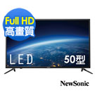NewSonic 50型 護眼低藍光FHD LED液晶顯示器+視訊盒 50NS-DC1