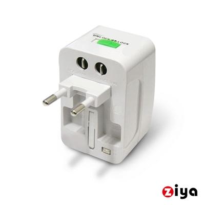 ZIYA 多國充電器轉接頭/國際充電器插座頭 (4in1 美規+歐規+澳規+英規)