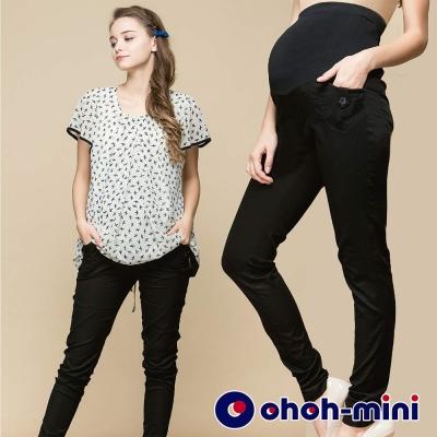 ohoh-mini 孕婦裝 夏日吸濕排汗必備煙管褲-3色