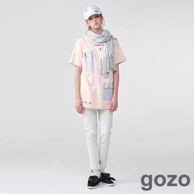 gozo 剪輯師跳色節奏窄管褲(二色)