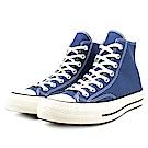 CONVERSE-男女休閒鞋162055C-深藍