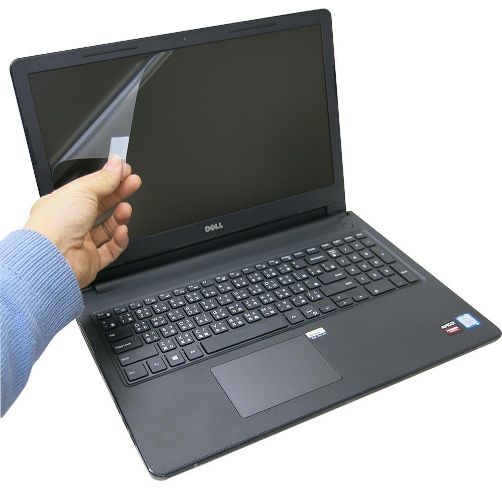 EZstick DELL Inspiron 15 3567 專用 螢幕保護貼