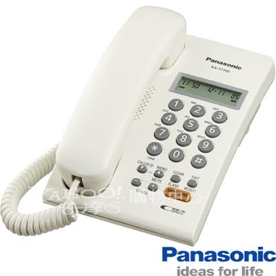 Panasonic  松下國際牌 免持擴音來電顯示有線電話 KX-T7705