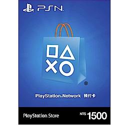 PlayStation Network預付卡-1500元(不適用