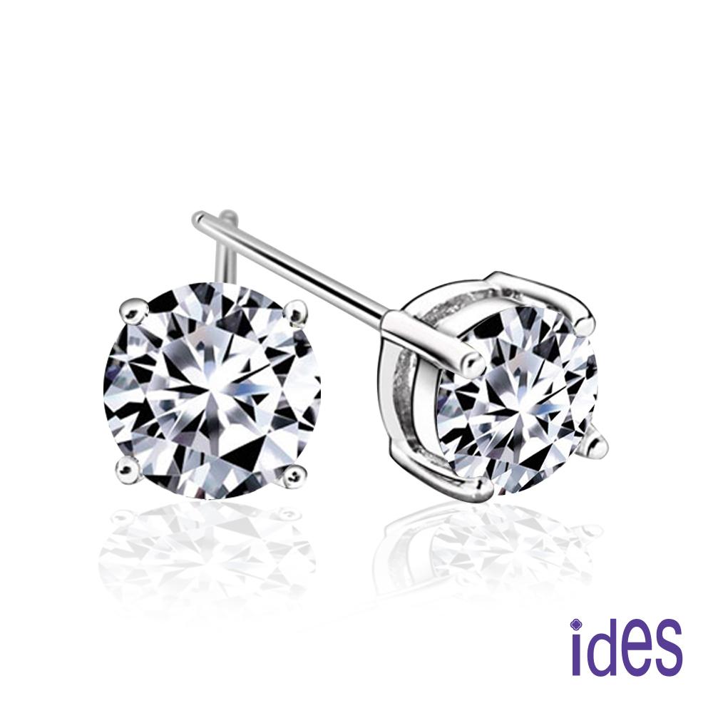 ides愛蒂思 精選設計款1克拉E/VVS1鑽石耳環/經典四爪(1邊50分)